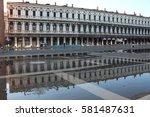 Small photo of Acqua Alta, St Mark's Square, Venice, 27 November 2015