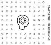 gear in head icon illustration... | Shutterstock .eps vector #581503987