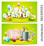 easter horizontal headers with... | Shutterstock .eps vector #581509351