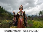 kundasang sabah malaysia   july ... | Shutterstock . vector #581547037