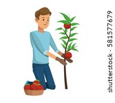 gardener man icon | Shutterstock .eps vector #581577679