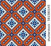 geometric seamless pattern in... | Shutterstock .eps vector #581580145