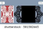 laser cut wedding invitation... | Shutterstock .eps vector #581582665