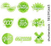 eco  bio green set with logo... | Shutterstock .eps vector #581591665