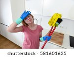 attractive service woman or... | Shutterstock . vector #581601625