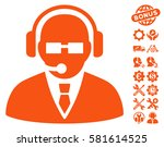 support manager icon with bonus ... | Shutterstock .eps vector #581614525