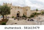 Jerusalem  Israel   December 8...