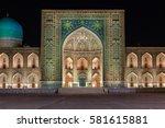 Small photo of Tilya Kori Madrasah at night in Samarkand, Uzbekistan
