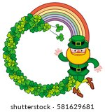 round frame with shamrock and... | Shutterstock .eps vector #581629681