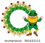 round frame with shamrock and... | Shutterstock .eps vector #581632111