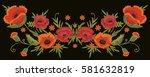 original  colorful  designer ... | Shutterstock .eps vector #581632819