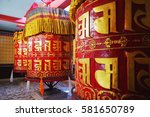 Big Red Buddhist Praying Wheel...