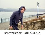 young gay man athlete in...   Shutterstock . vector #581668735