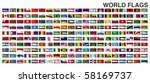 world flags gallery of...   Shutterstock . vector #58169737