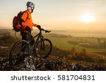 view of cyclist standing with... | Shutterstock . vector #581704831