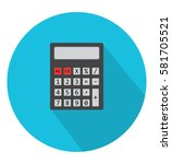 calculator icon. web site page...