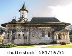 monastery from romania | Shutterstock . vector #581716795