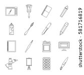 design and drawing tools set.... | Shutterstock .eps vector #581716819
