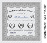 grey diploma template or... | Shutterstock .eps vector #581746609