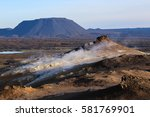Hilltop At The Geothermal...