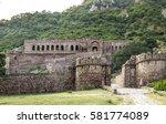 old bhangarh fort in india | Shutterstock . vector #581774089