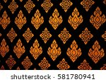 the picture painting on the... | Shutterstock . vector #581780941