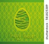 green ornamental easter...   Shutterstock .eps vector #581825389