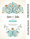 vector vintage wedding... | Shutterstock .eps vector #581832934