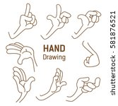 hand drawing cartoon | Shutterstock .eps vector #581876521