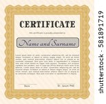 orange diploma. vector... | Shutterstock .eps vector #581891719