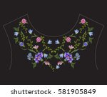 embroidery ethnic neck line... | Shutterstock .eps vector #581905849