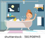 relax in the bath at their own... | Shutterstock .eps vector #581908945