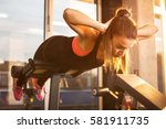 young sporty woman workout on... | Shutterstock . vector #581911735