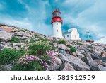 leaden and dramatic sky over...   Shutterstock . vector #581912959