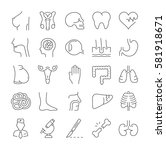 set vector line icons  sign and ... | Shutterstock .eps vector #581918671