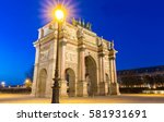 triumphal arch  de triomphe du... | Shutterstock . vector #581931691