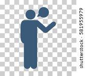 talking man vector icon.... | Shutterstock .eps vector #581955979