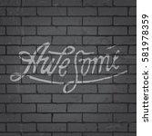 hand drawn lettering slogan on... | Shutterstock .eps vector #581978359