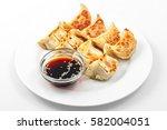 ebi gedza hot dish  soy sauce ... | Shutterstock . vector #582004051