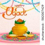 happy ugadi  holiday set ... | Shutterstock .eps vector #582007429
