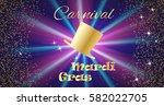 mardi gras celebration concept... | Shutterstock . vector #582022705