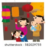a family playing riddle...   Shutterstock .eps vector #582029755
