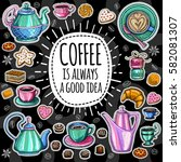 coffee vector set. coffee is... | Shutterstock .eps vector #582081307