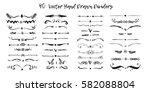set of handdrawn divide borders ... | Shutterstock .eps vector #582088804