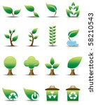 green icon set | Shutterstock . vector #58210543