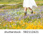 cropped image of woman in a... | Shutterstock . vector #582112621
