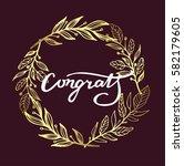 congratulations calligraphy... | Shutterstock .eps vector #582179605