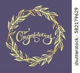 congratulations calligraphy... | Shutterstock .eps vector #582179629