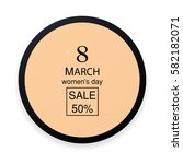 banner. beige circle with black ... | Shutterstock .eps vector #582182071
