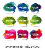 vector bubbles for speech eps10 | Shutterstock .eps vector #58219192